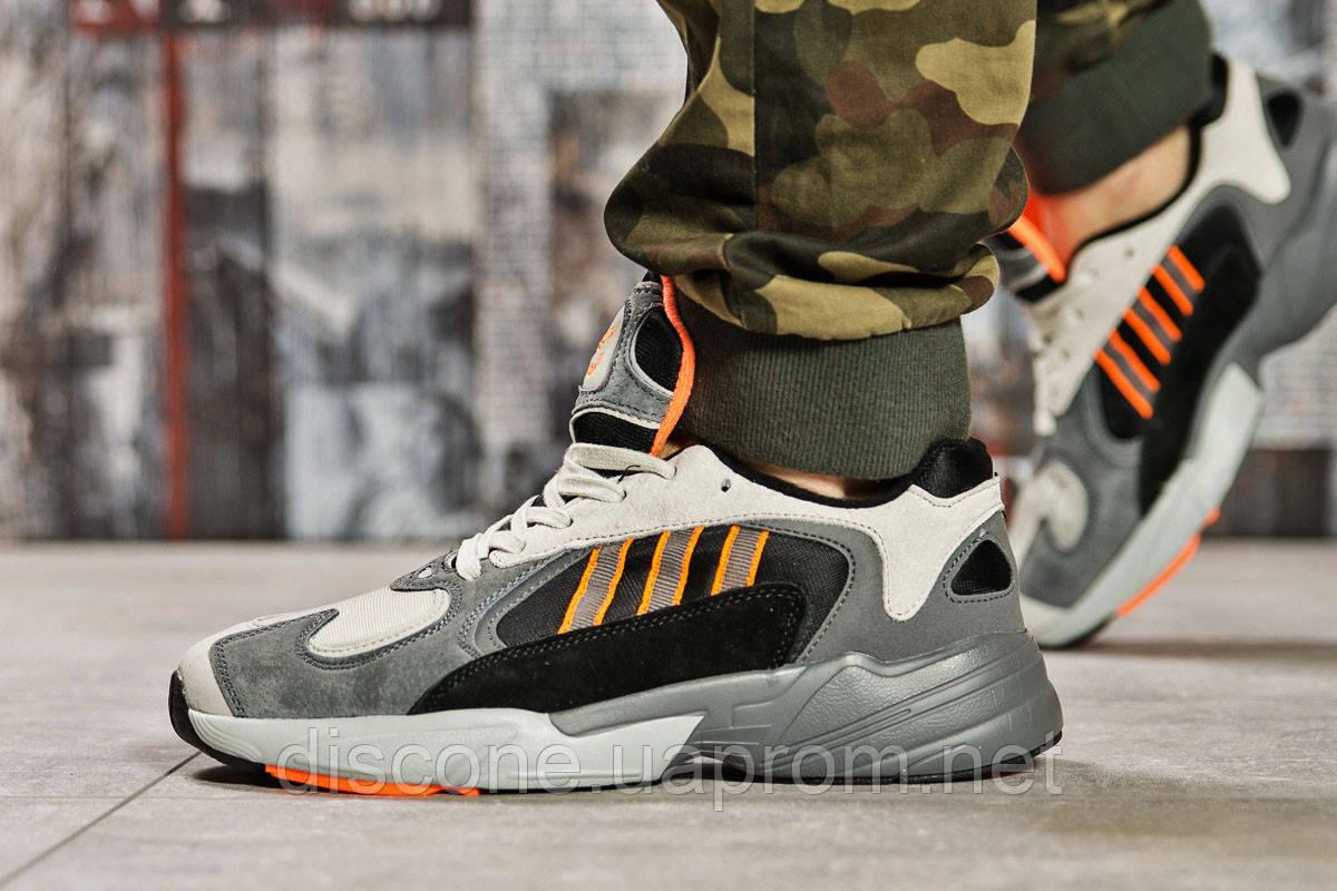 Кроссовки мужские 15518 ► Adidas Yung 1, серые ✅SALE! 26% [ 44 ] ► (44-28,0см)