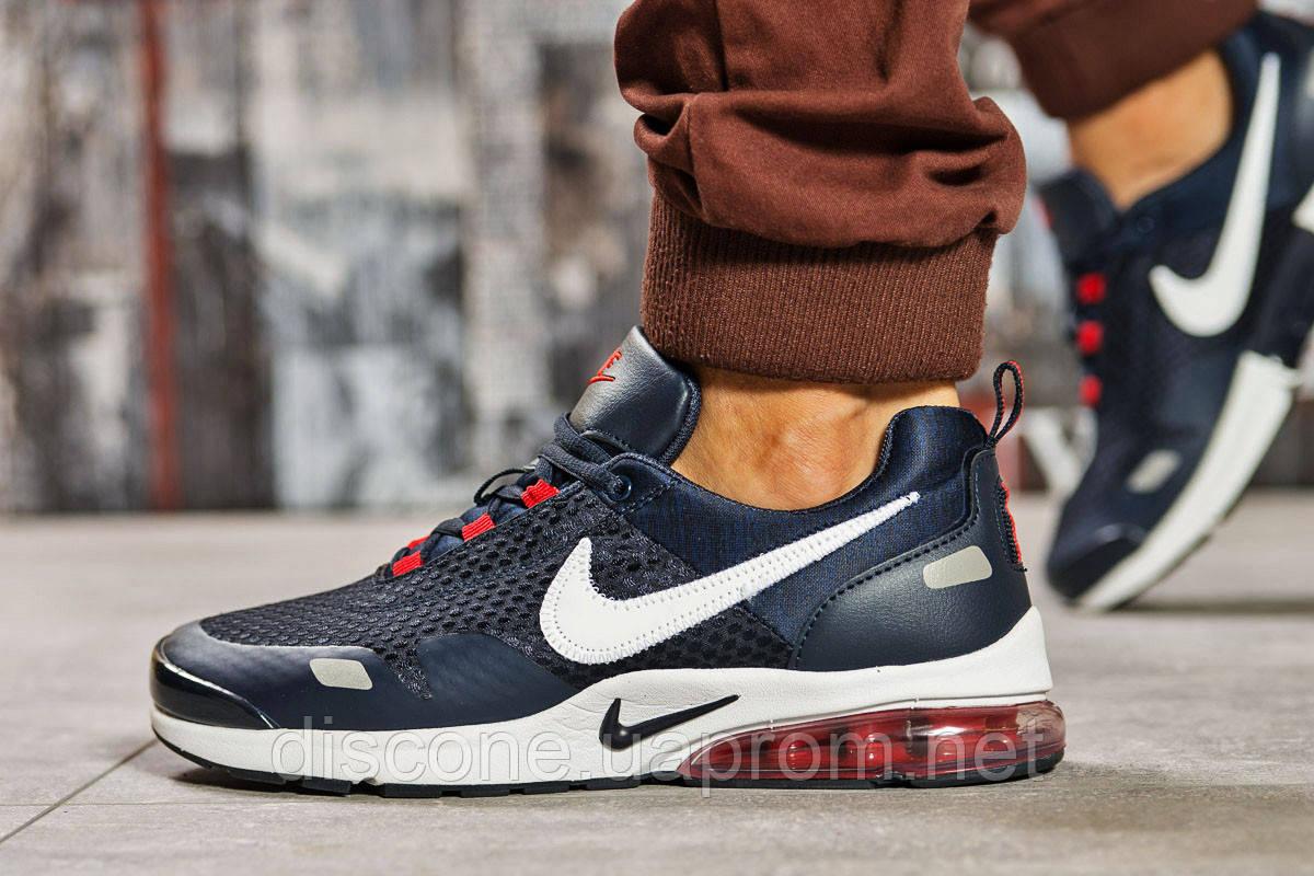 Кроссовки мужские 15531 ► Nike Air, темно-синие ✅SALE! 19% [ 44 45 ] ► (44-28,3см)