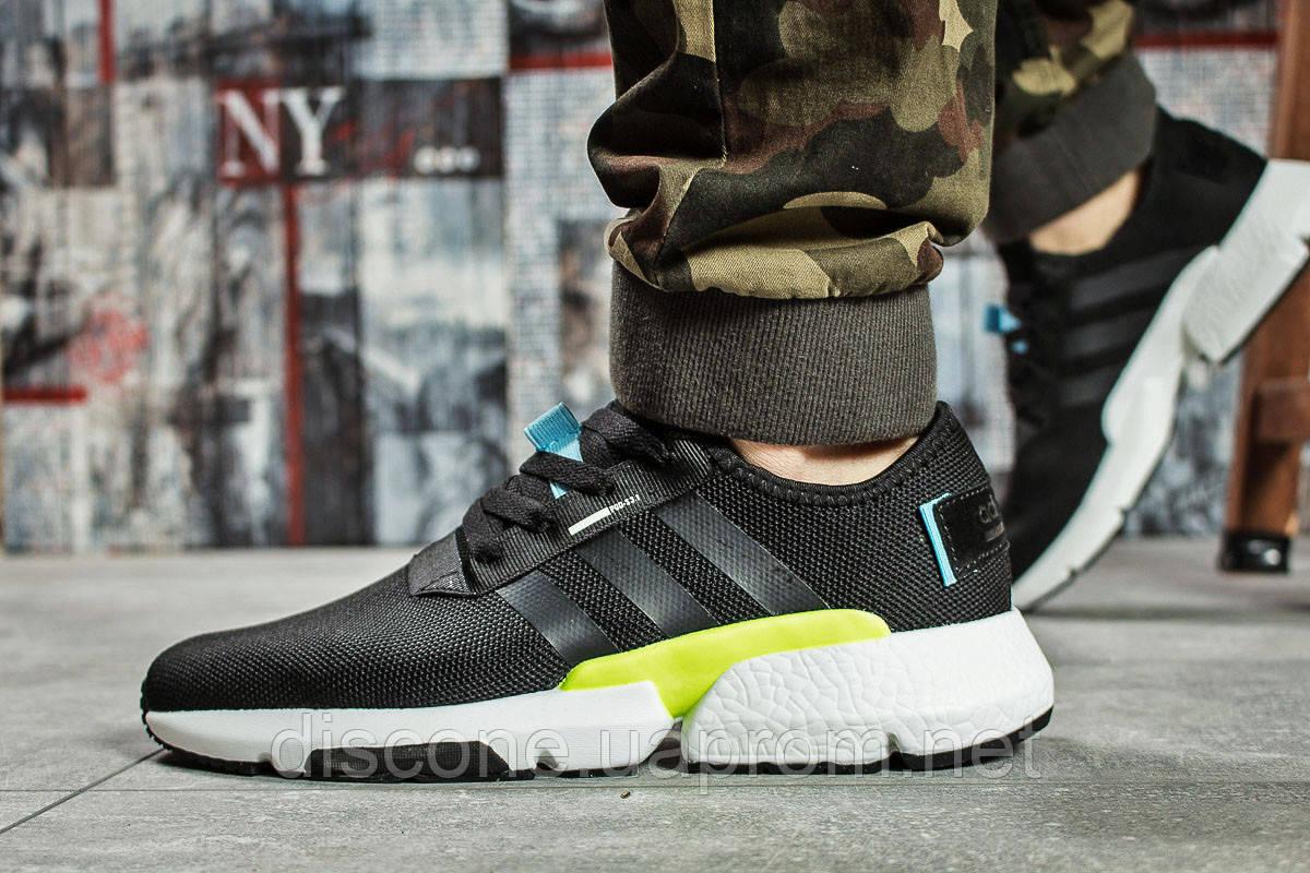 Кроссовки мужские 15693 ► Adidas Pod-S 3.1, черные ✅SALE! 29% [ 43 44 ] ► (43-27,5см)