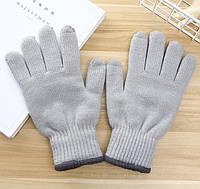 Перчатки утепленные для сенсорных экранов iFrost light gray