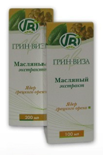 Натуральное масло ядер грецкого ореха 100мл