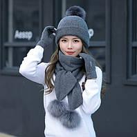 Женский зимний комплект шапка, шарф и сенсорные перчатки Kaya Kuvera dark gray