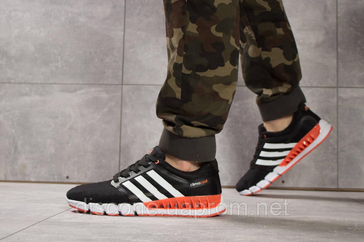 Кроссовки мужские 16084 ► Adidas Climacool, черные ✅Скидка 28% [ 44 ] ► (44-28,5см)