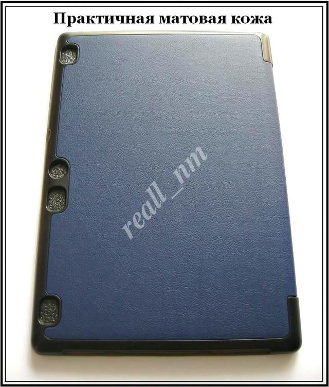 кожаный чехол Tri fold case Lenovo Tab 2 A10-70F 10-70L