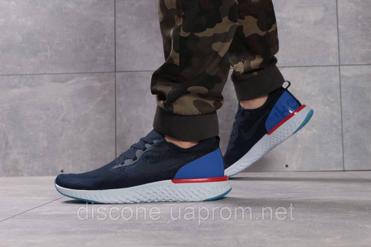 Кроссовки мужские 16101 ► Nike Epic React, темно-синие ✅Скидка 28% [ 41 43 44 45 ] ► (41-26,8см)