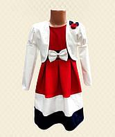Комплект для девочки: болеро + платье-сарафан французский трикотаж