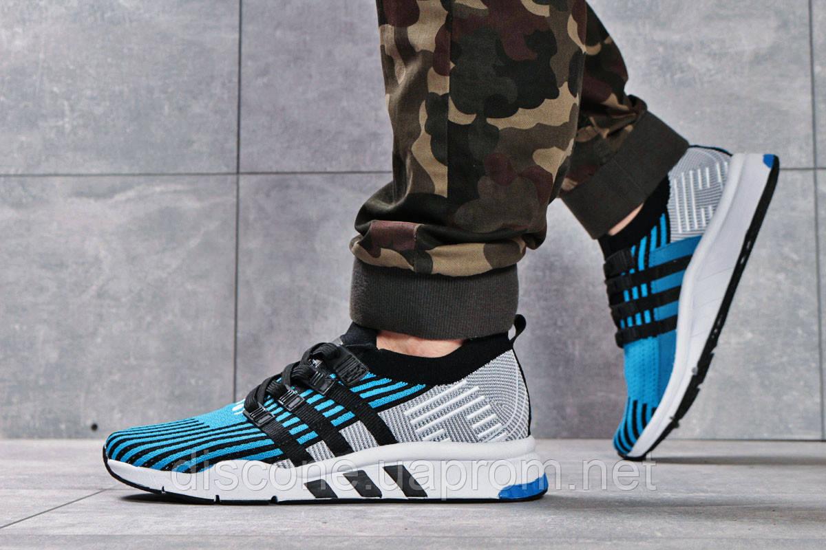 Кроссовки мужские 16204 ► Adidas EQT Support, голубые ✅Скидка 29% [ 43 ] ► (43-28,0см)
