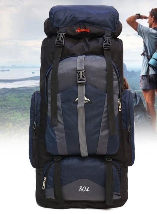 Туристический рюкзак 80 L Asinaidi dark blue