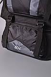 Туристический рюкзак 80 L Asinaidi dark blue, фото 8