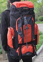 Туристический рюкзак 80 L Asinaidi orange