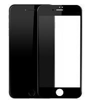 Защитное стекло 5D Future Full Glue для iPhone 7 Plus / iPhone 8 Plus black