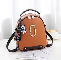 Женский мини рюкзак с брелком O-bag brown