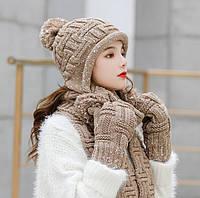Женский вязаный комплект шапка, шарф и варежки IceBerry beige