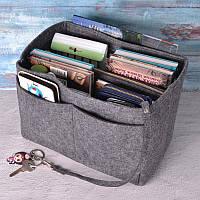 Органайзер для сумки, дома, путешествия Journey gray