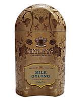 Чай Ферментированный оолонг с ароматом молока Hyleys Молочный Оолонг 100 г (54270)