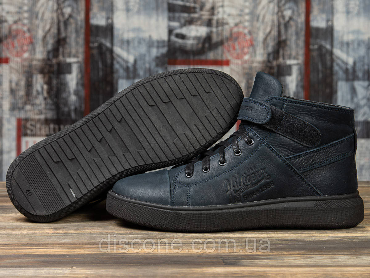 Зимние мужские ботинки 30902 ► Hilfiger Denim, темно-синие ✅SALE! 39% [ 43 ] ► (43-28,8см)