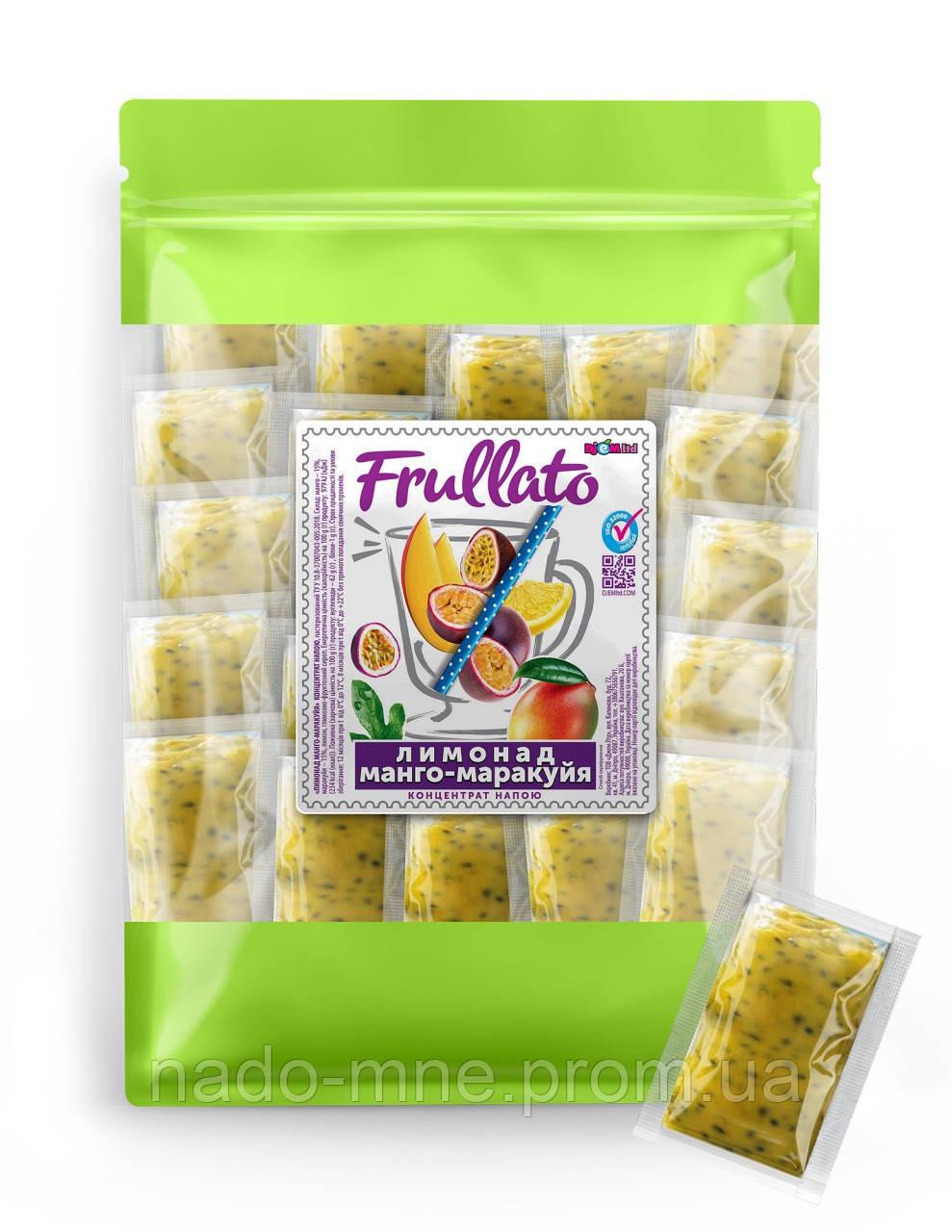 Лимонад манго-маракуйя Frullato натуральный, 50 шт х 40 г.