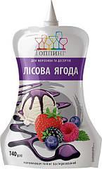 Топпинг Лесная ягода ТМ Топпинг, 140 г