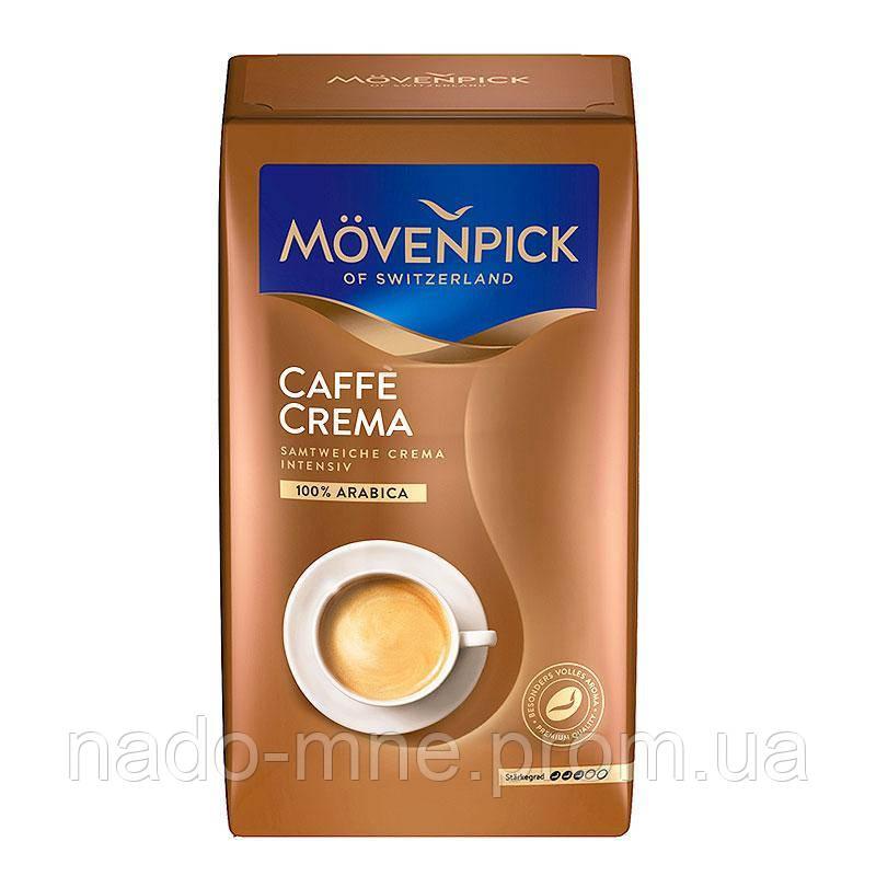 Кава Movenpick caffe crema мелений 500 г