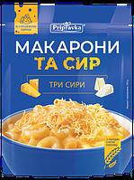 Макароны и сыр Три сыра ТМ Приправка