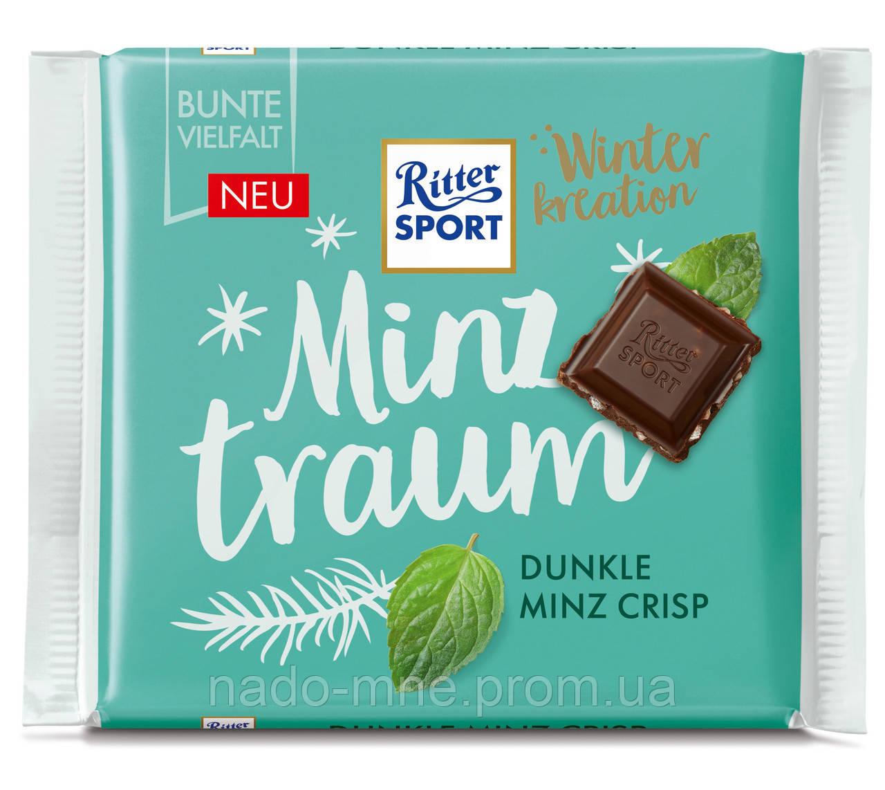 Шоколад Ritter Minz Traum, Германия
