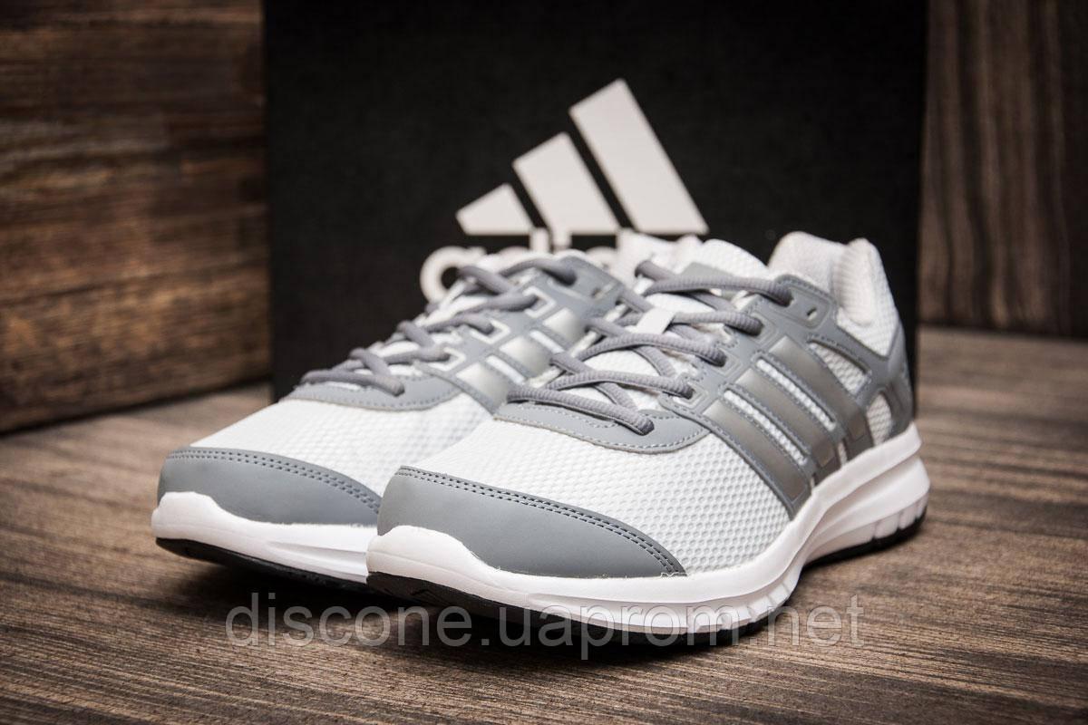 Кроссовки мужские 70601 ► Adidas Duramo Lite M  ( 100% оригинал  ), серые ✅SALE! 55% [ 41 ] ► (41-26,5см)