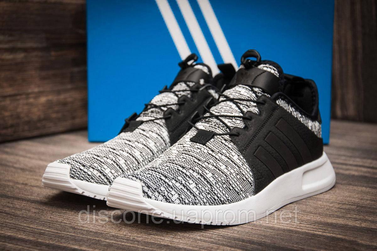 Кроссовки мужские 70740 ► Adidas Originals X PLR  ( 100% оригинал  ), серые ✅SALE! 49% [ 42 42,5 43 ] ► (42-26,5см)
