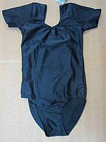 Купальник (трико) гимнастический черный с коротким рукавом, фото 3
