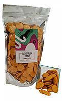 Шоколадные чипсы оранжевые (0.5 кг)