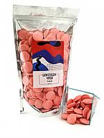 Шоколадні чіпси рожеві (15 кг)