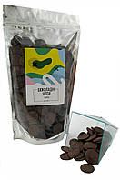 Шоколадні чіпси чорні (0,5 кг)