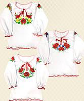 Вышиванка для девочки Маричка длинный рукав интерлок