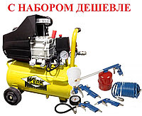 Передвижной бытовой компрессор 24 л воздушный прямоприводный Werk BM-2Т24N с Набором 5 пневмоинструментов