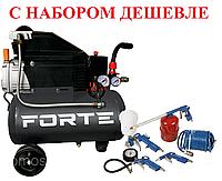 Воздушный Компрессор с набором 5 пневмоинструментов FORTE FL-2T24N для покраски, подкачки шин, СТО