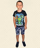 Комплект для мальчика Ниндзяго Меч 3D накат кулир
