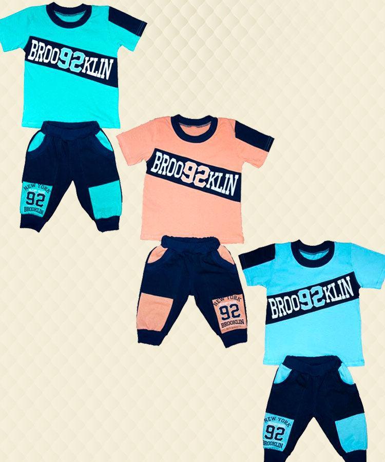 Комплект детский Бруклин: футболка + бриджи накат кулир