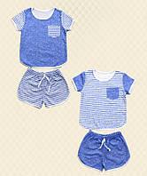 Комплект для мальчика футболка+шорты интерлок