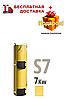 Твердотопливный котел длительного горения Stropuva S 7