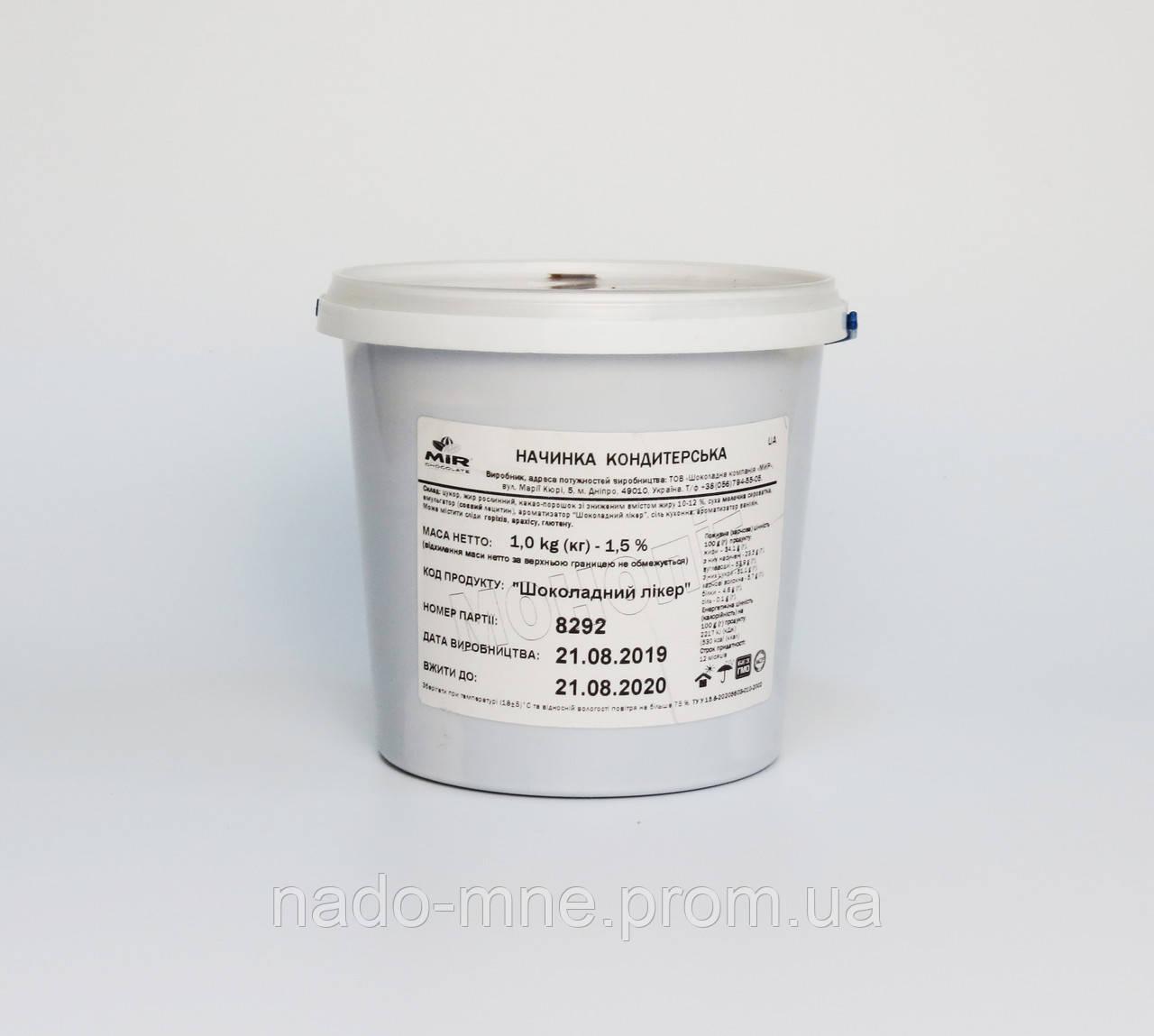 """Наполнитель """"Nutterella"""", Шоколадный ликер, Мир, Украина, 1 кг"""