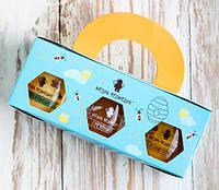 Подарочный набор с мёдом, 3 баночки по 50 мл, фото 1