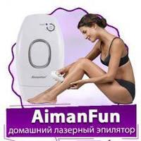 AimanFun (АйманФан) - лазерний епілятор