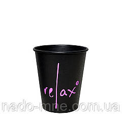 Стакан паперовий RELAX Чорний 250мл (євро стандарт) 50шт/уп (1ящ/20уп/1000шт) (КР79)