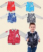 Куртка детская вышивка трехнитка