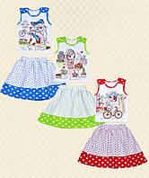 Комплект летний для девочки: топ + юбка накат кулир