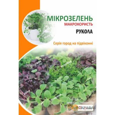 Семена рукколы микрозелень (микрогрин), фото 2