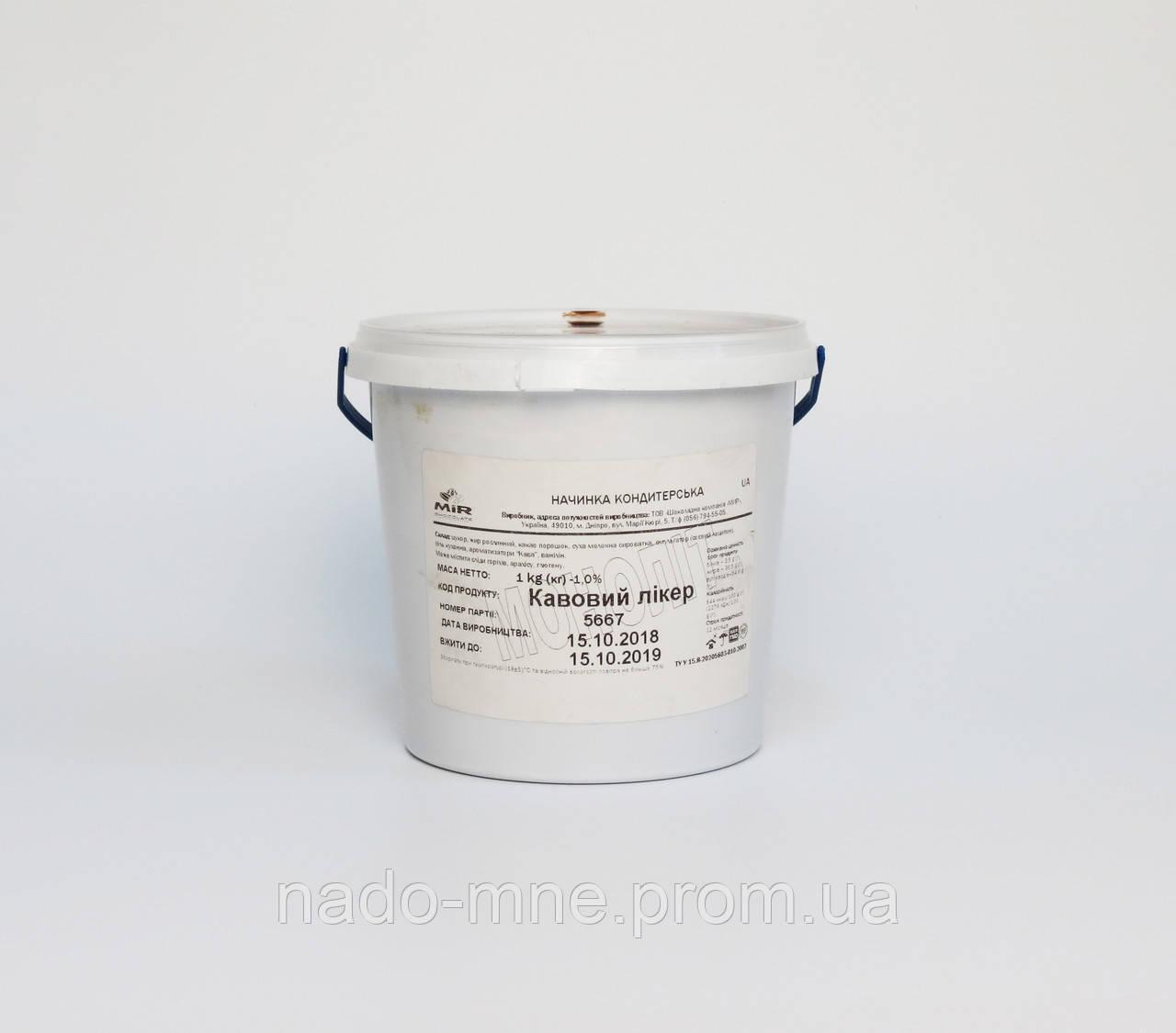 Начинка Кофейный ликер, Мир, Украина, 1 кг