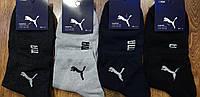 """Чоловічі стрейч.шкарпетки в стилі""""Puma А""""Туреччина(41-45),середні, фото 1"""