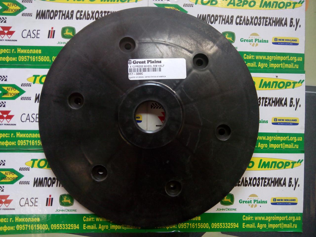 """Полудоля диска 1 x 12""""  817-330C/A56566/GD9120/87746243"""