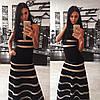 """Красивое женское вечернее платье в пол """"Полоска сетка"""" 42-60р РАЗНЫЕ ЦВЕТА!"""