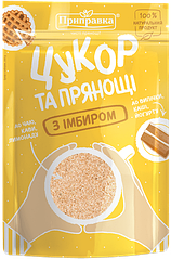 Сахар и пряности с имбирем ТМ Приправка 200Г